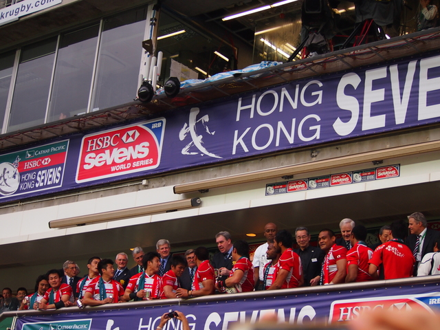 Hong Kong Stadium3.jpg